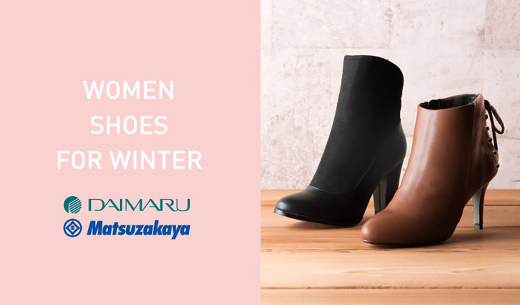 DAIMARU MATSUZAKAYA WOMEN SHOES FOR WINTER
