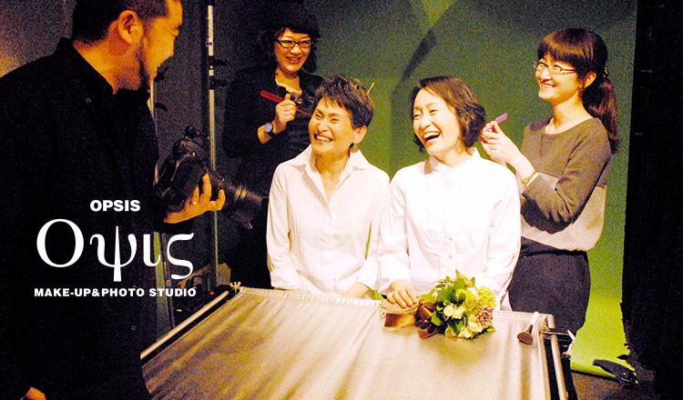 「奇跡の1枚」写真スタジオ OPSIS