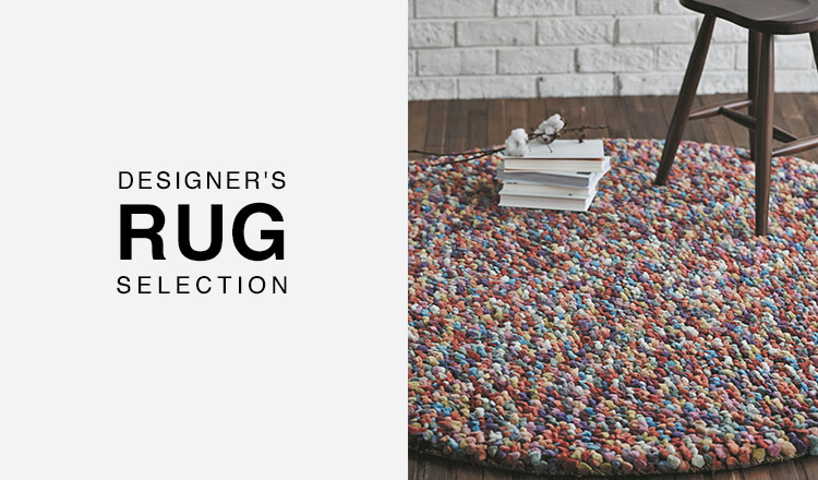 DESIGNER'S RUG SELECTION