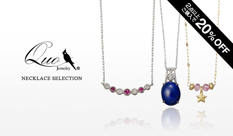 QUO JEWELRY NECKLACE SELLECTION