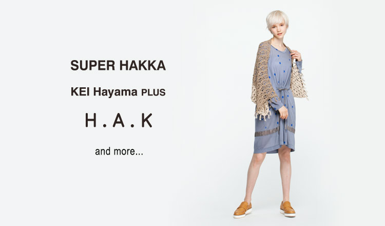 SUPER HAKKA/H.A.K and more...