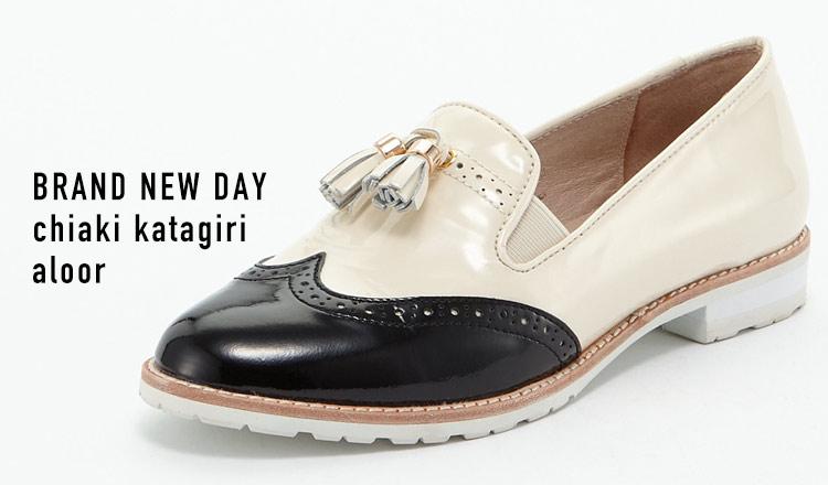 BRAND NEW DAY/CHIAKI KATAGIRI/ALOOR