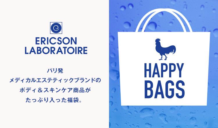 HAPPY BAG ERICSON LABORATOIRE
