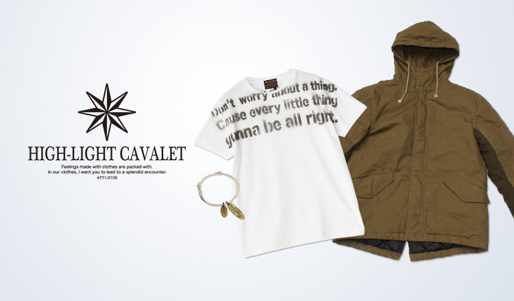 HIGH-LIGHT CAVALET