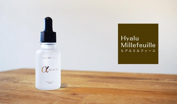 HYALU MILLEFEUILLE