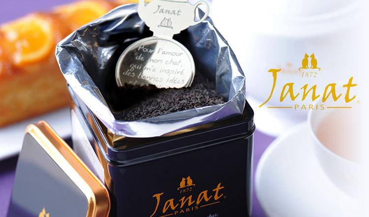 シチュエーションを選ばないエレガントな紅茶 JANAT(ジャンナッツ)