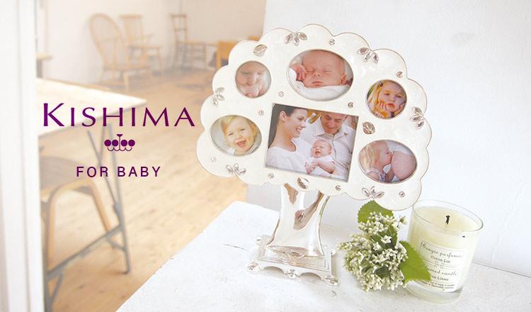 KISHIMA INTERIOR -FOR BABY-