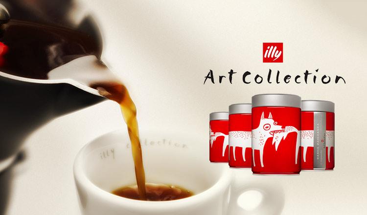 イタリアンエスプレッソコーヒー ILLY ART COLLECTION