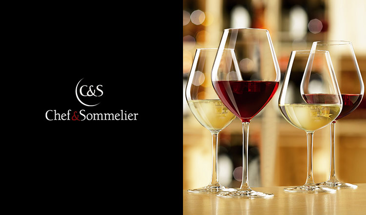 CHEF & SOMMELIER -国際ソムリエ協会オフィシャルパートナー-