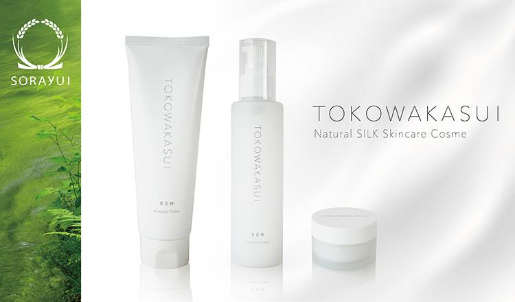 TOKOWAKASUI -常若粋-