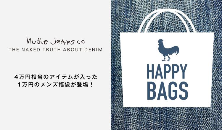 NUDIE JEANS HAPPY BAG