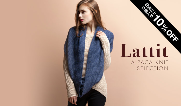Lattit -ALPACA KNIT SELECTION-