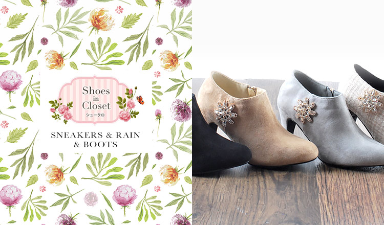 SHOES IN CLOSET SNEAKERS & RAIN & BOOTS