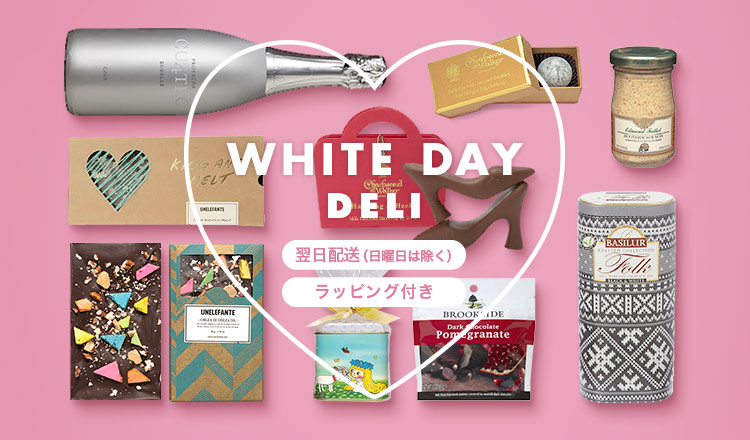 WHITE DAY DELI