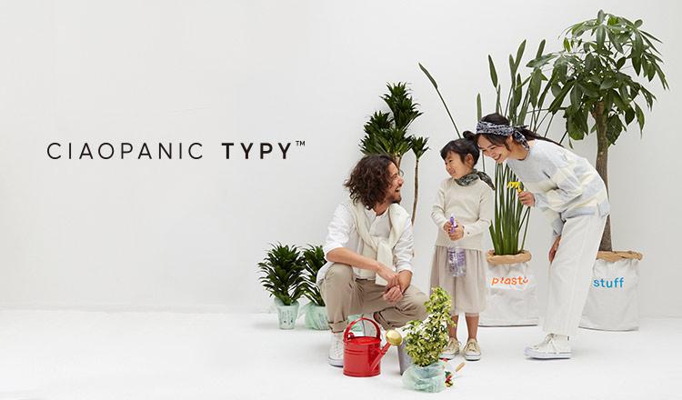 CIAOPANIC TYPY KIDS