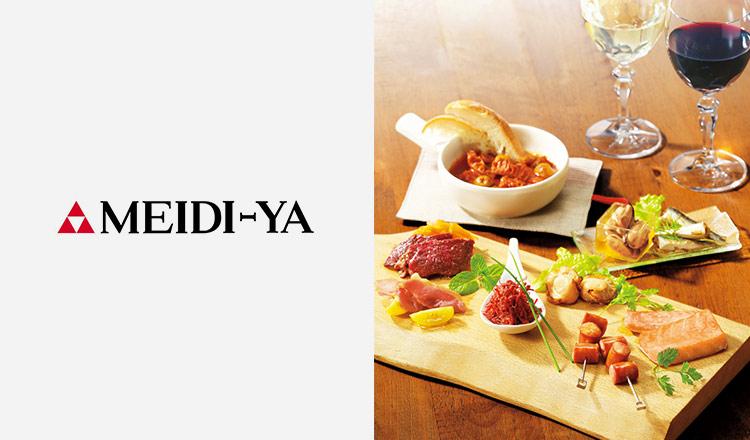 MEIDI-YA -WINE & GOURMET-