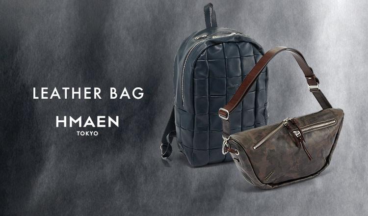 LEATHER BAG  - HMAEN