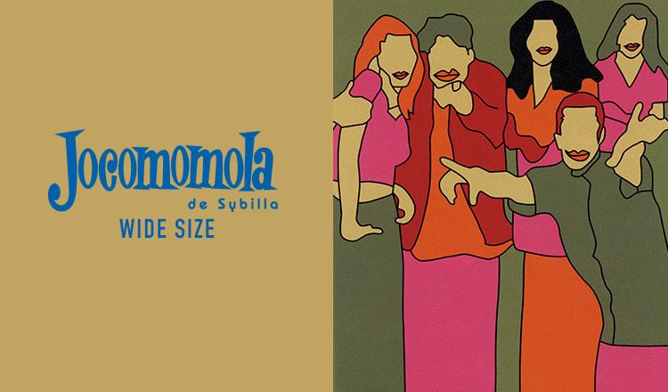 JOCOMOMOLA DE SYBILLA Wide Size