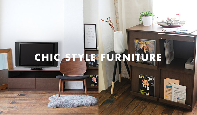 CHIC STYLE FURNITURE