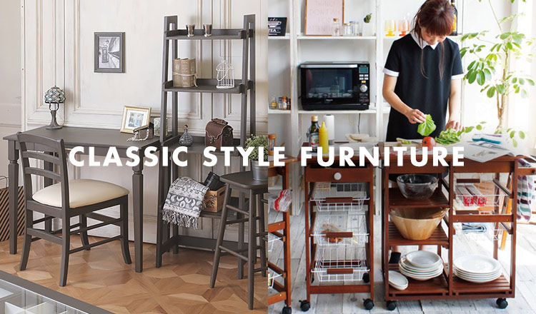 CLASSIC STYLE FURNITURE
