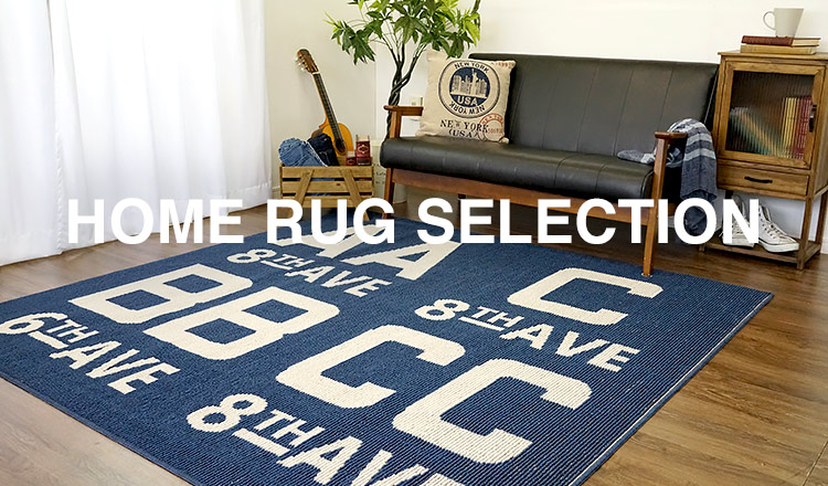 HOME RUG SELECTION