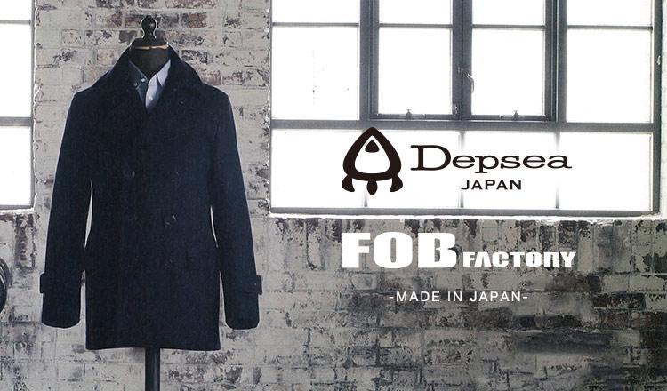 DEPSEA JAPAN/F.O.B FACTORY