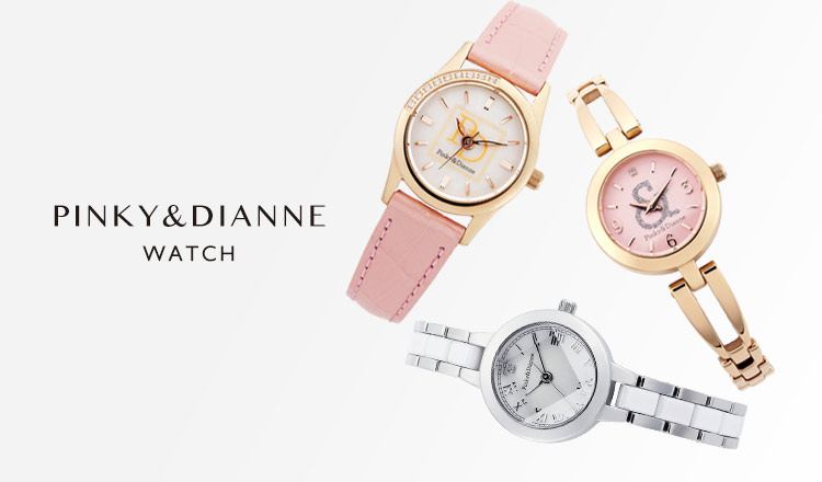 PINKY&DIANNE WATCH