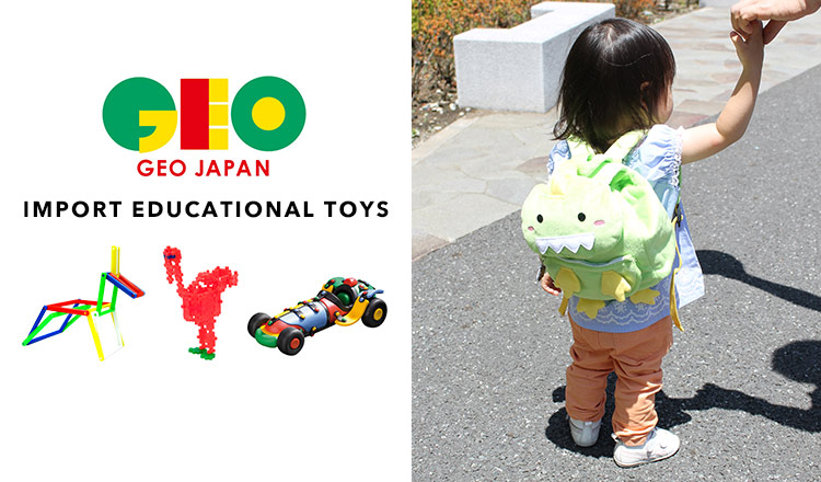 IMPORT EDUCATIONAL TOYS