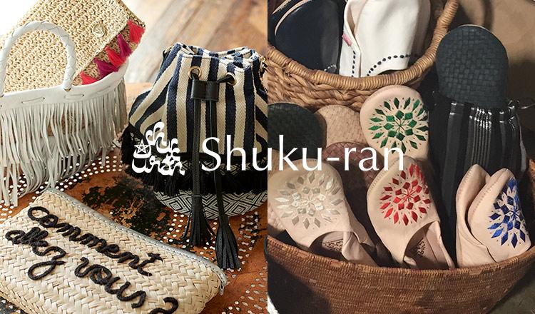 SHUKU-RAN - MOROCCAN GOODS -