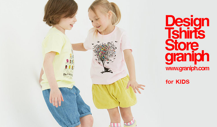 DESIGN TSHIRTS STORE GRANIPH FOR KIDS