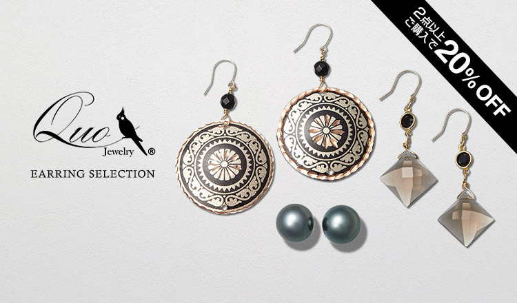 QUO JEWELRY EARRING SELECTION