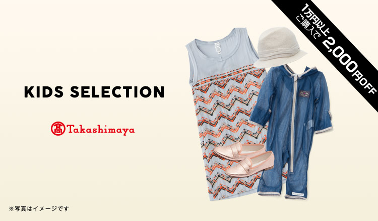 TAKASHIMAYA KIDS SELECTION