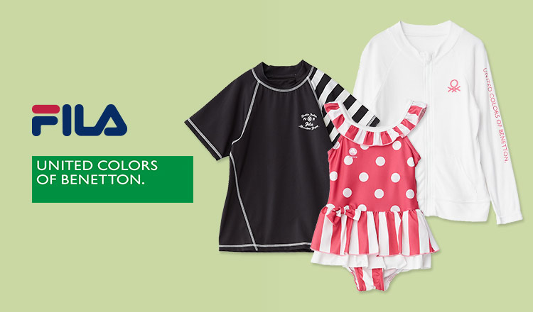 FILA/BENETTON FITNESS  KIDS
