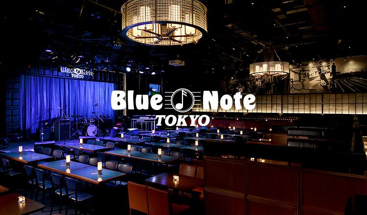 BLUE NOTE TOKYO(ブルーノート東京)