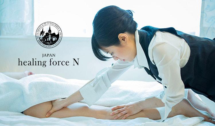 healing force N