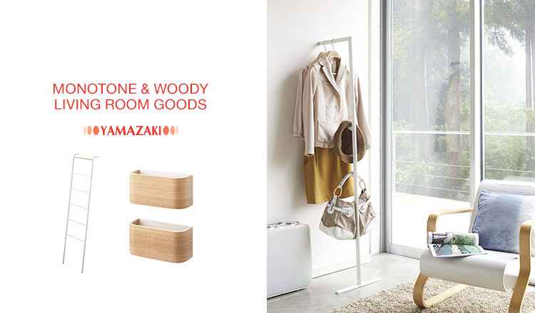 MONOTONE & WOODY -LIVING ROOM-