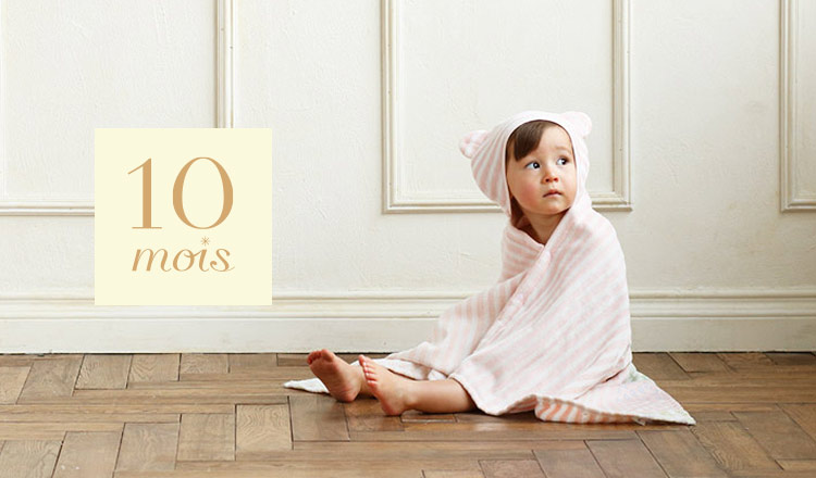 10 MOIS BABY GOODS SELECTION