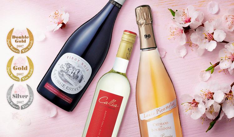 サクラアワード2017 受賞ワイン特集