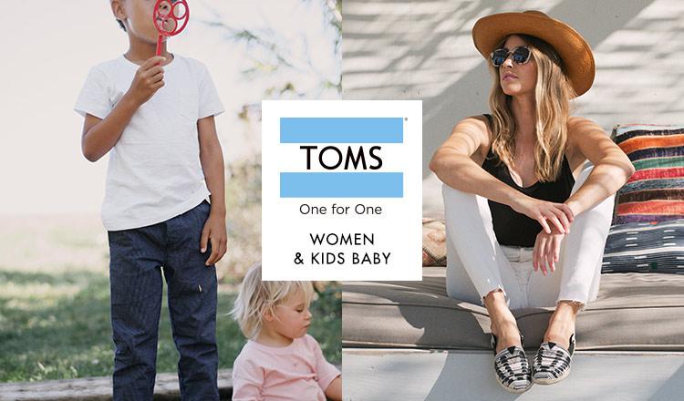 TOMS WOMEN & KIDS BABY