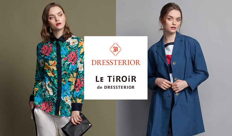 DRESSTERIOR/LE TIROIR DE DRESSTERIOR