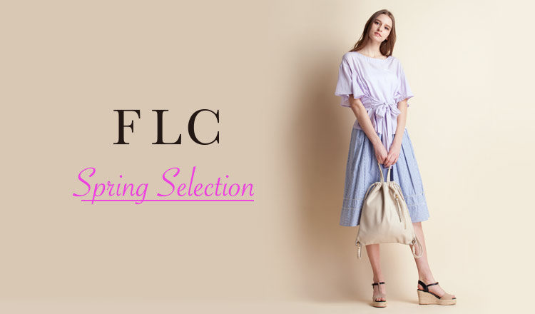 FLC SPRING SELECTION