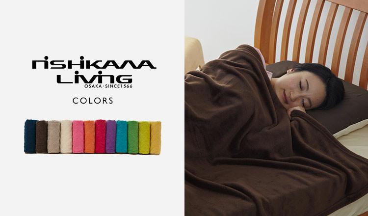 NISHIKAWA LIVING Colors