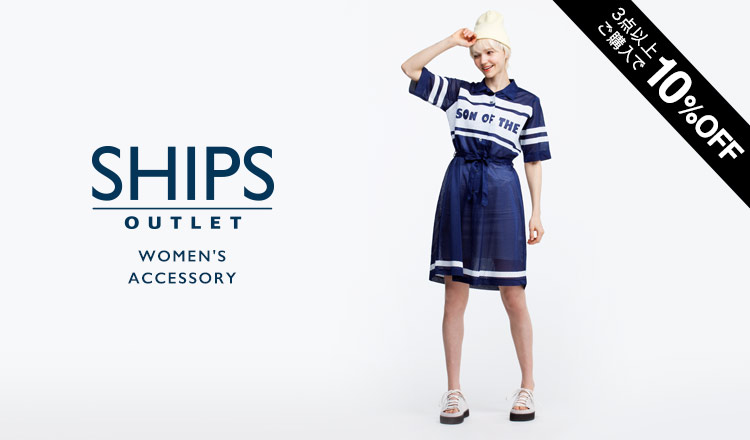 SHIPS OUTLET WOMEN'S ACCESSORY