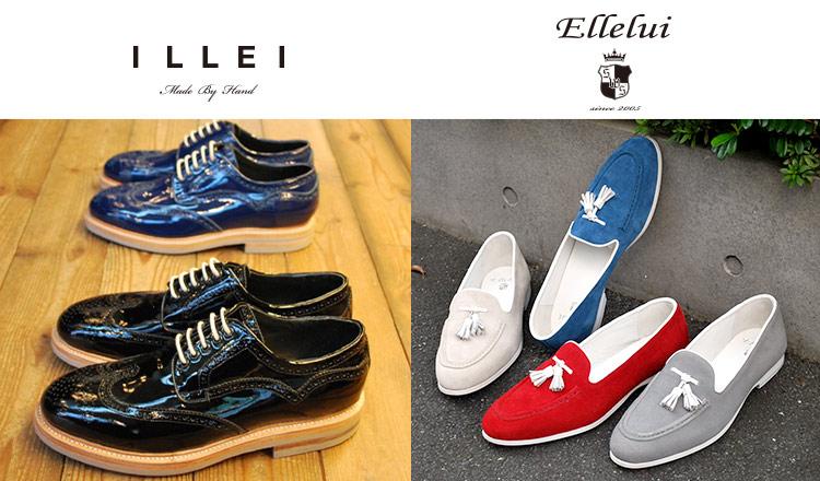 ELLELUI/ILLEI