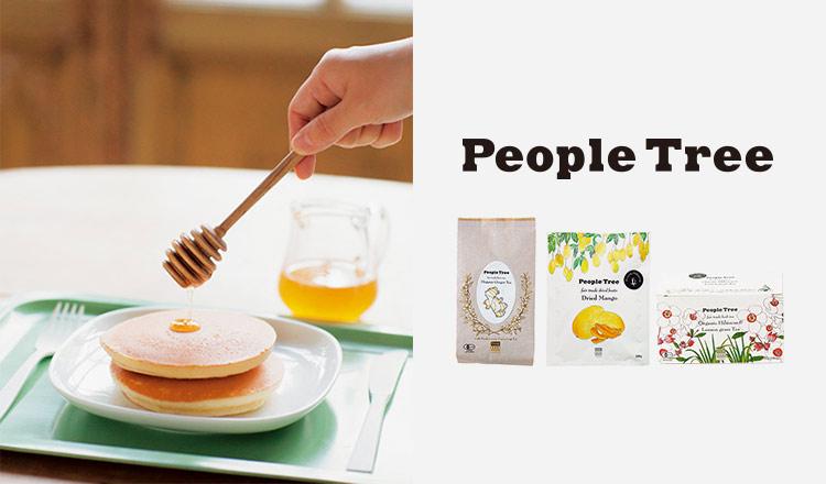 PEOPLE TREE FOOD