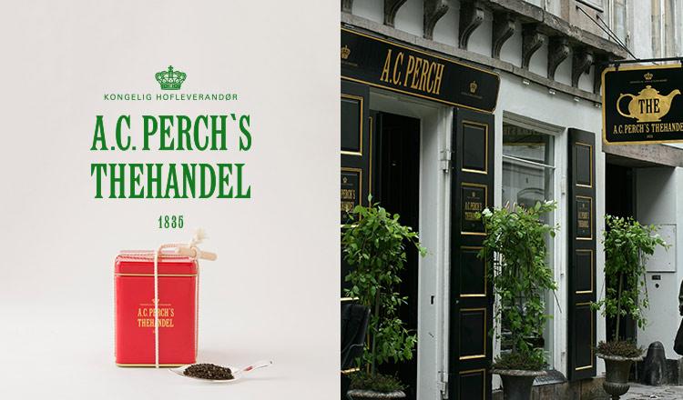 デンマーク王室御用達の老舗ブランド -A.C.PERCH'S-