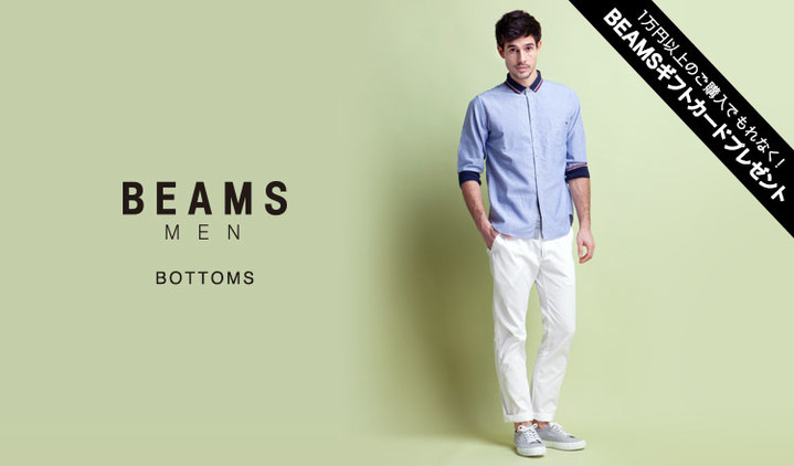 BEAMS MEN'S BOTTOMS