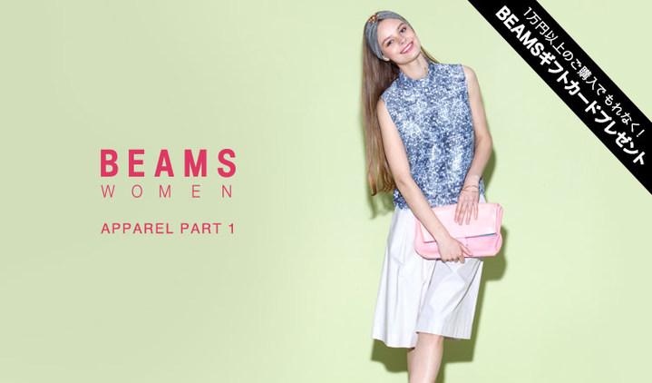 BEAMS WOMEN'S APPAREL PART 1