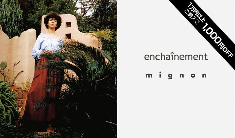 ENCHAINEMENT/MIGNON
