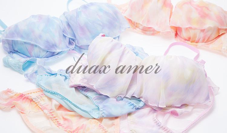 DUAX AMER